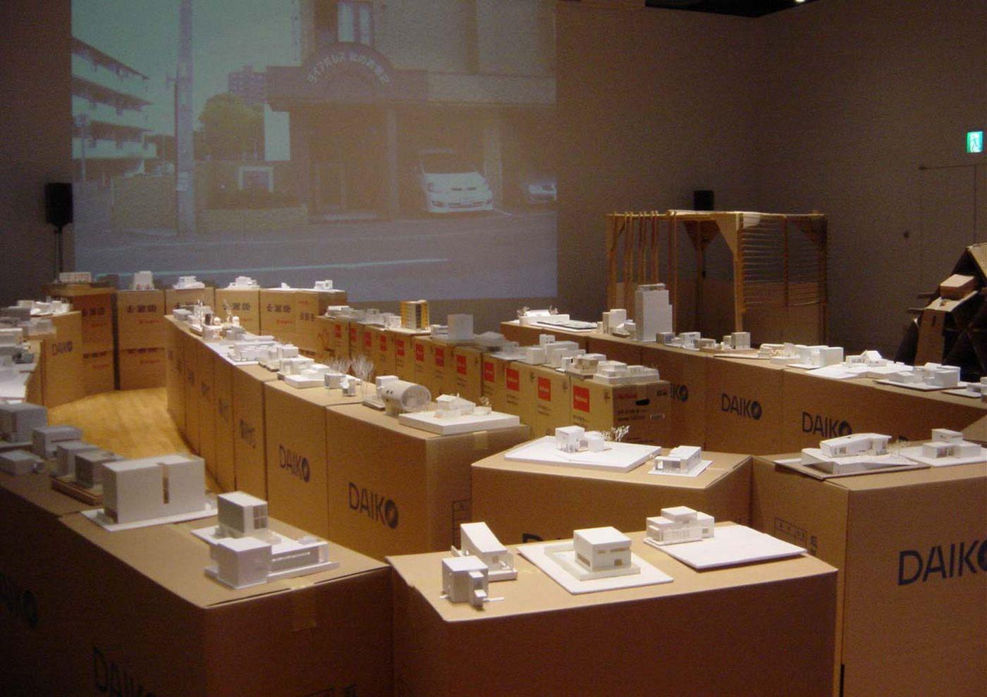 「公共建築の日」 フェスティバル2005 inモエレ