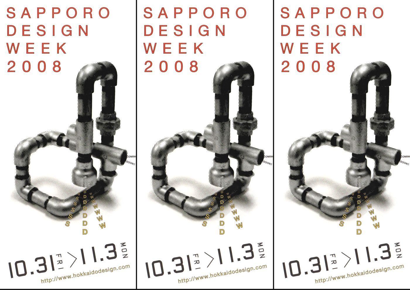 SAPPORO DESIGNER´S WEEK 2008