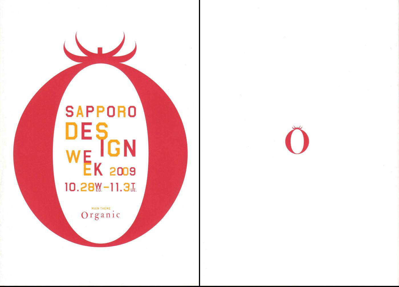 SAPPORO DESIGNER´S WEEK 2009